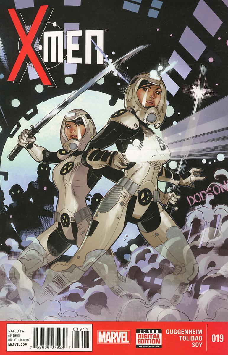 X-Men: Exogenous: Part 2,№ 19, November 2014