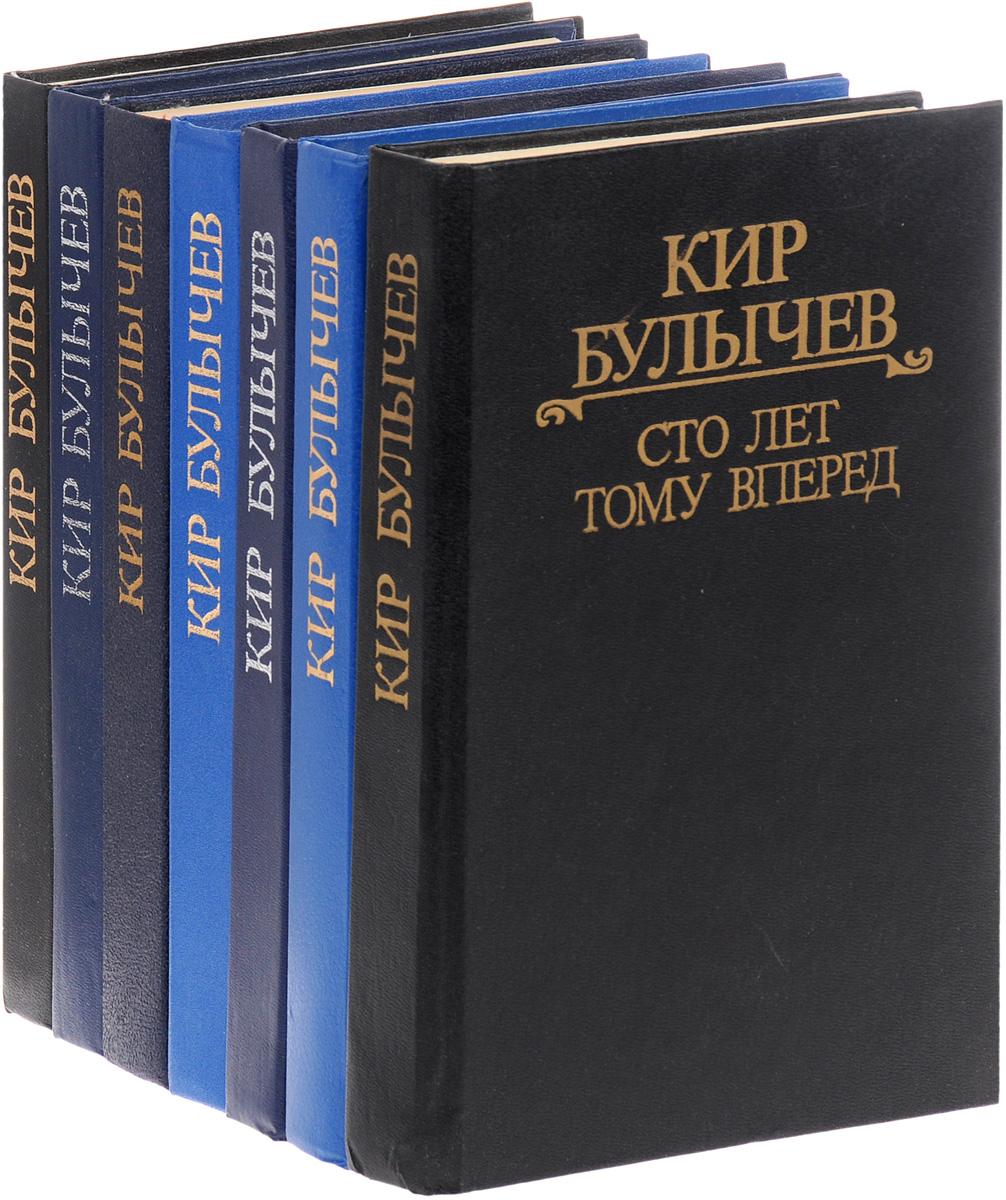 Кир Булычев. Собрание сочинений. Детская фантастика (комплект из 7 книг)
