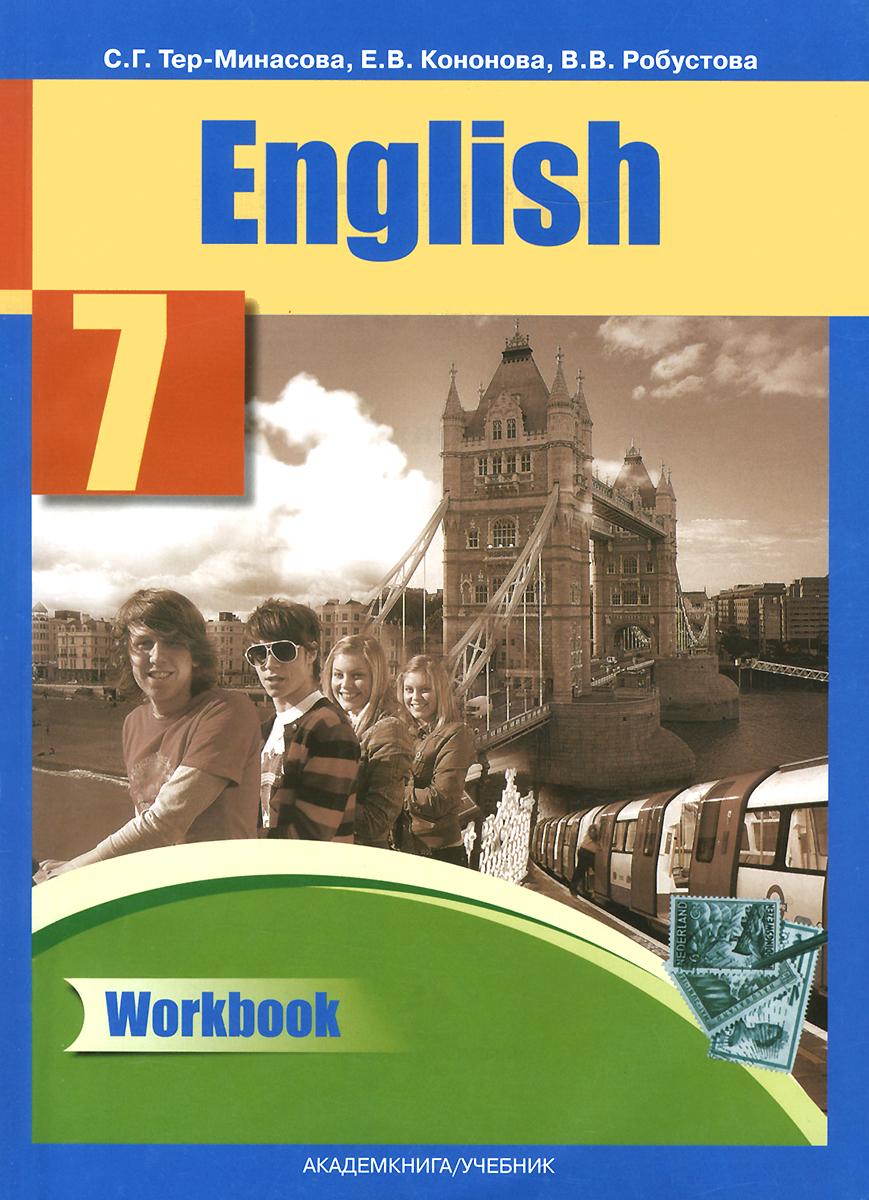 English 7: Workbook / Английский язык. 7 класс. Рабочая тетрадь