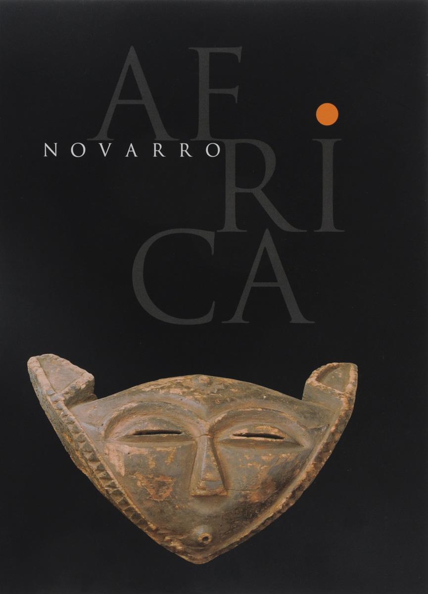 Африканская коллекция Эдди Новарро. Каталог выставки