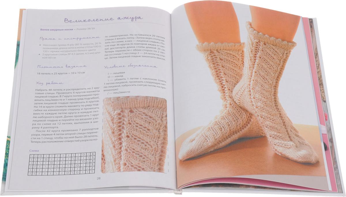 Вязание носочков спицами 46
