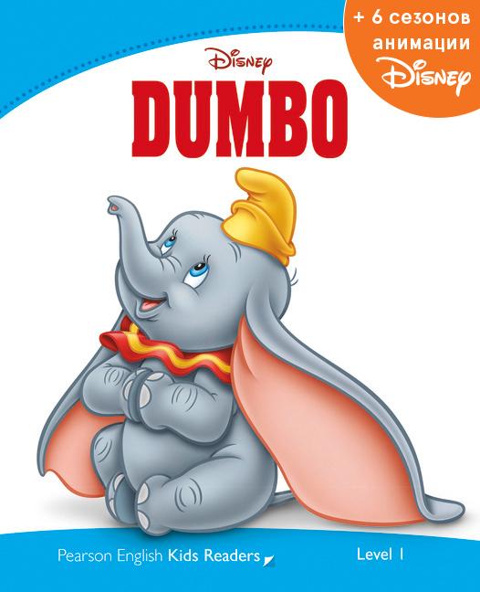 Dumbo, адаптированная книга для чтения, Уровень 1 + код доступа к анимации Disney