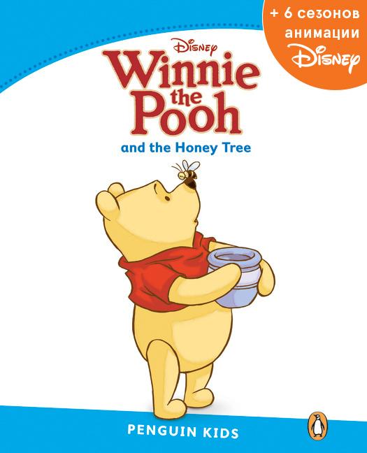 Winnie the Pooh, адаптированная книга для чтения, Уровень 1 + код доступа к анимации Disney