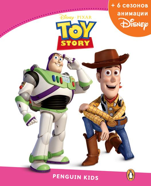 Toy Story: Level 2. Адаптированная книга для чтения + код доступа к анимации Disney ( 978-1-4082-8859-7 )