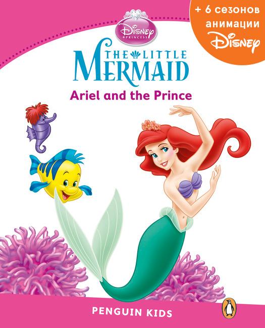 Little Mermaid, адаптированная книга для чтения, Уровень 2 + код доступа к анимации Disney