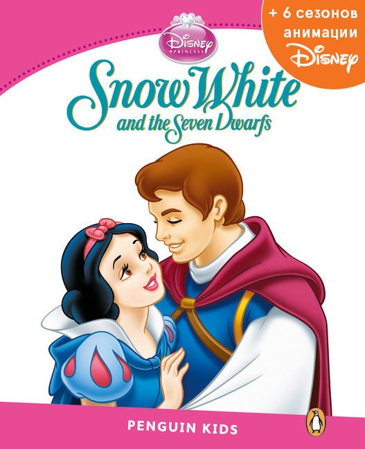 Snow White, адаптированная книга для чтения, Уровень 2 + код доступа к анимации Disney