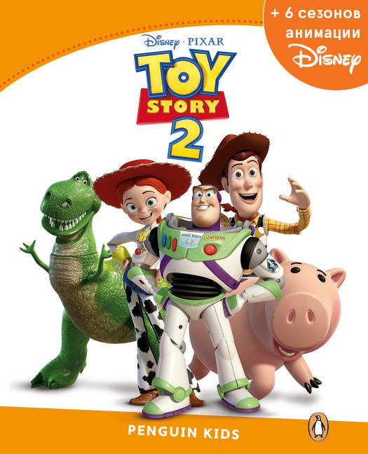 Toy Story 2, адаптированная книга для чтения, Уровень 3 + код доступа к анимации Disney