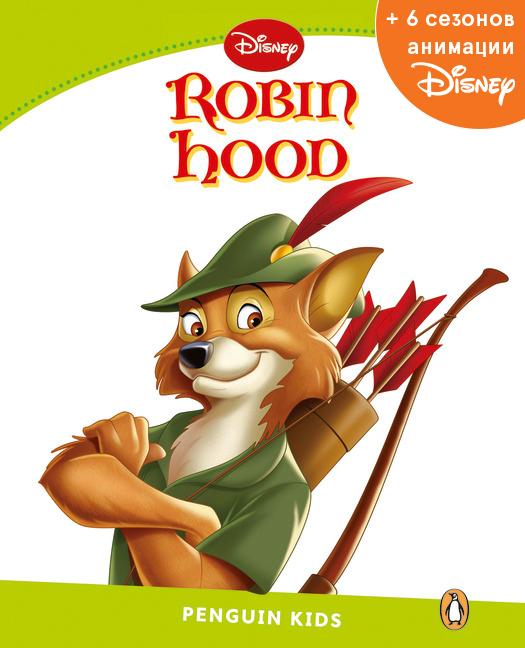 Robin Hood: Level 4. Адаптированная книга для чтения + код доступа к анимации Disney