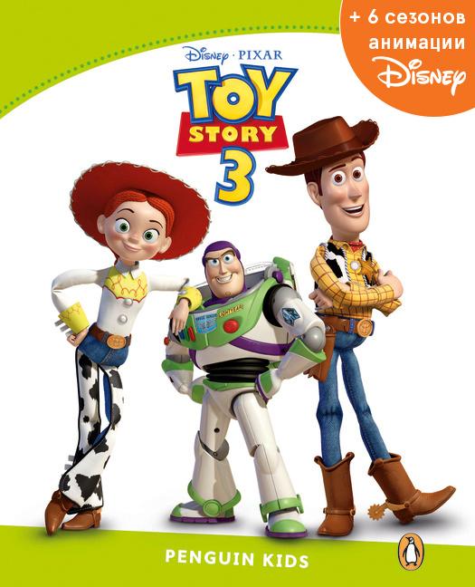 Toy Story 3, адаптированная книга для чтения, Уровень 4 + код доступа к анимации Disney