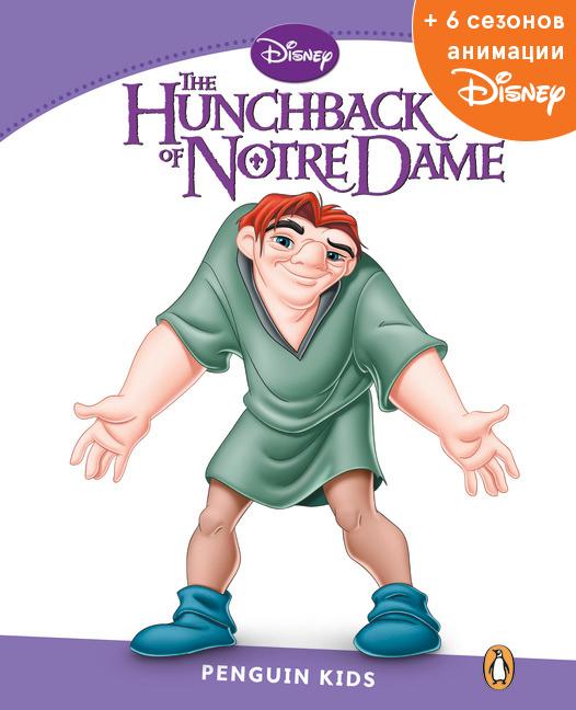 Hunchback of Notre Dame, адаптированная книга для чтения, Уровень 5 + код доступа к анимации Disney