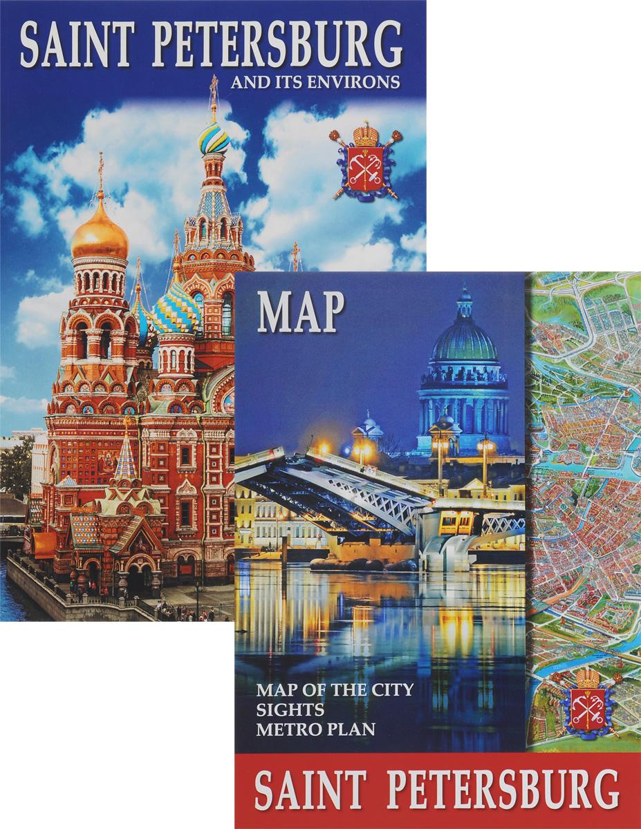 Yevgeny Anisimov Saint Petersburg and Its Environs глобус политическая карта на английском языке диаметр 33 см
