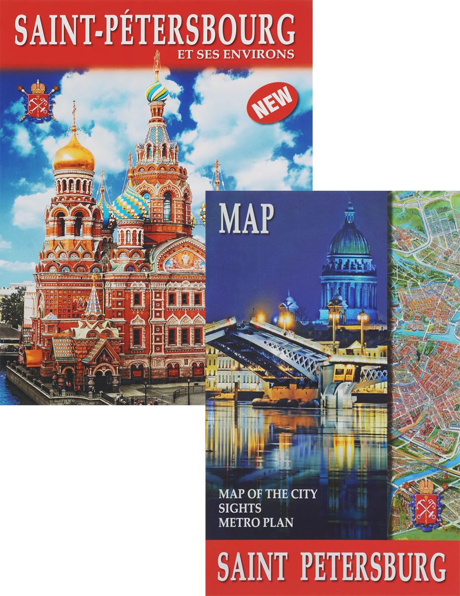 Evgueni Anissimov Saint-Petersbourg et ses environs глобус политическая карта на английском языке диаметр 33 см