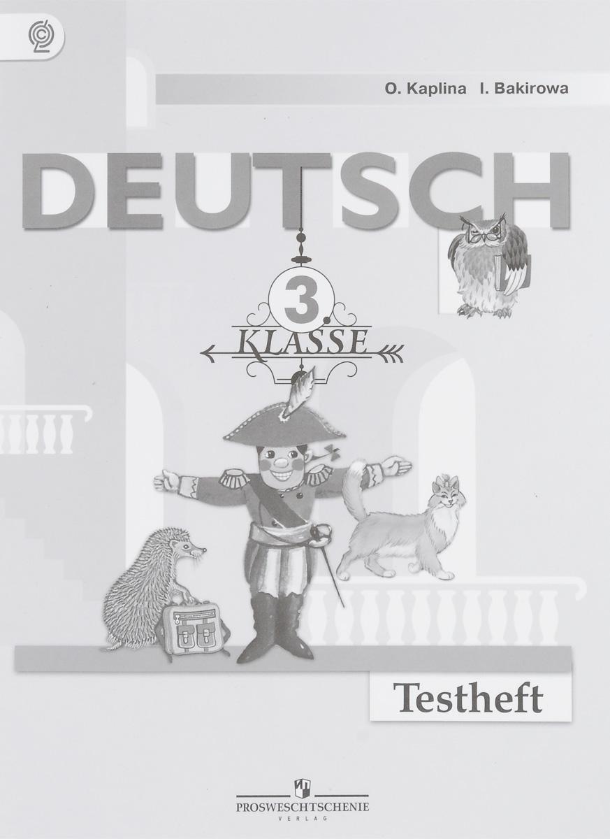 Немецкий язык. 3 класс. Контрольные задания / Deutsch: Testheft