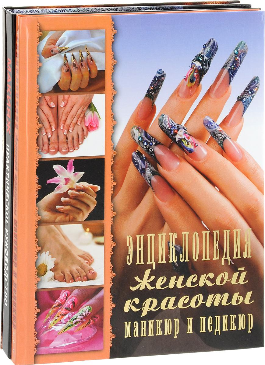 Королева красоты (комплект из 3 книг)
