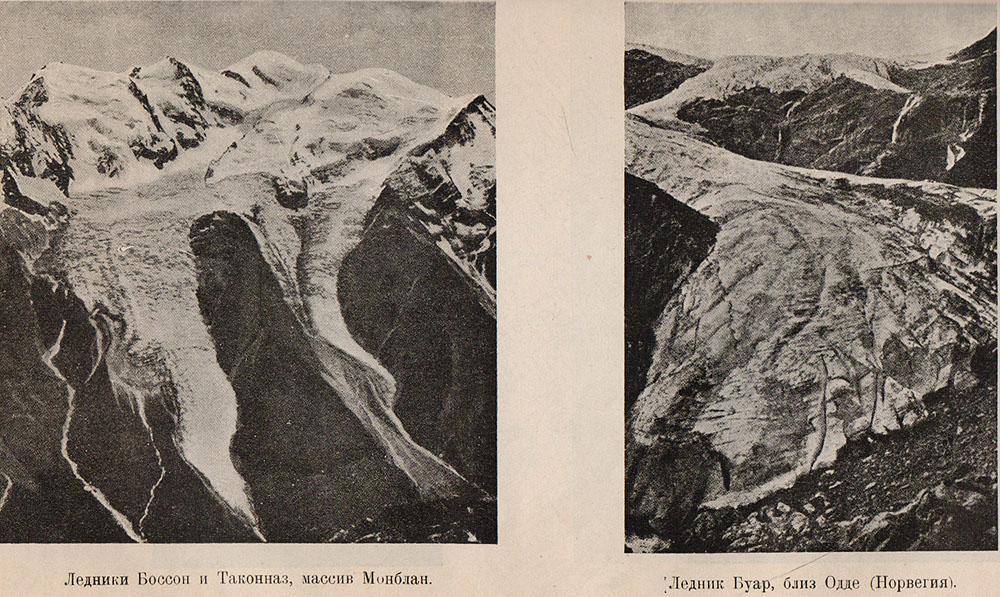 Геология. Том 1. Геологические явления