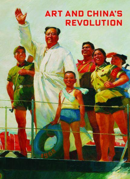 Art and China?s Revolution