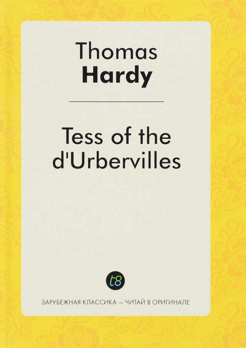 Тэсс из рода д'Эрбервиллей