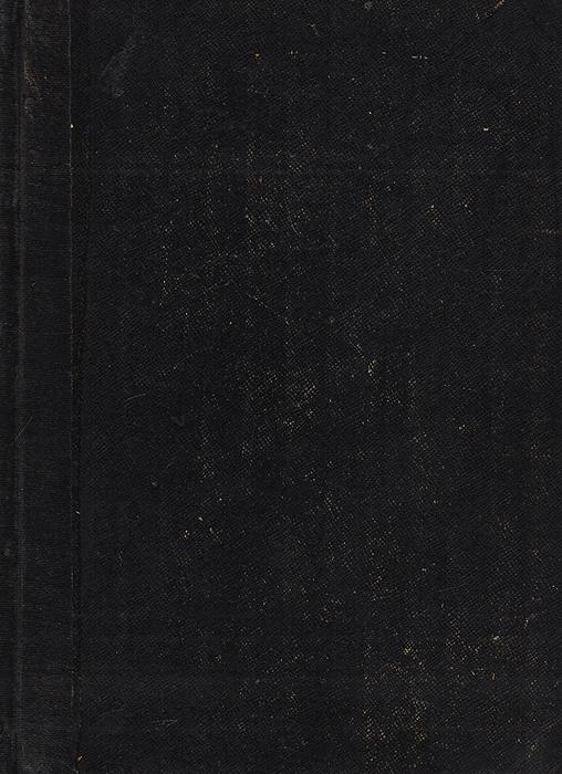 Общая и частная гинекологическая диагностика. Для врачей и студентов1560Прижизненное издание. Берлин, 1920-е гг. Медицинское издательство Врач. Иллюстрированное издание с 67 рисунками в тексте. Владельческий переплет. Сохранность хорошая. Вниманию читателей предлагается пособие А. А. Редлиха по общей и частной гинекологической диагностике, предназначенное для студентов и врачей. Александр Адольфович Редлих (1866-1932 гг.) был учеником знаменитого российского акушера-гинеколога и крупнейшего общественного деятеля академика Г. Е. Рейна, тоже ставшего эмигрантом первой волны. От своего учителя А. А. Редлих принял в 1911 г. образцовую акушерско-гинекологическую кафедру и клинику ВМА, которые по праву считались одними из лучших не только в России, но и в Европе, и возглавлял их до 1918 г. А. А. Редлих стал продолжателем нового для того времени научного направления - оперативной гинекологии, основы которого были заложены Г. Е. Рейном. Научные труды профессора А. А. Редлиха характеризуют его как эрудированного ...