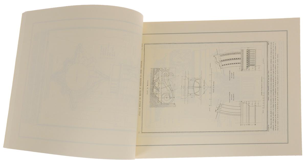 Архитектура. Изучение пяти ордеров. Жак Бароззио Виньола. Учебное пособие