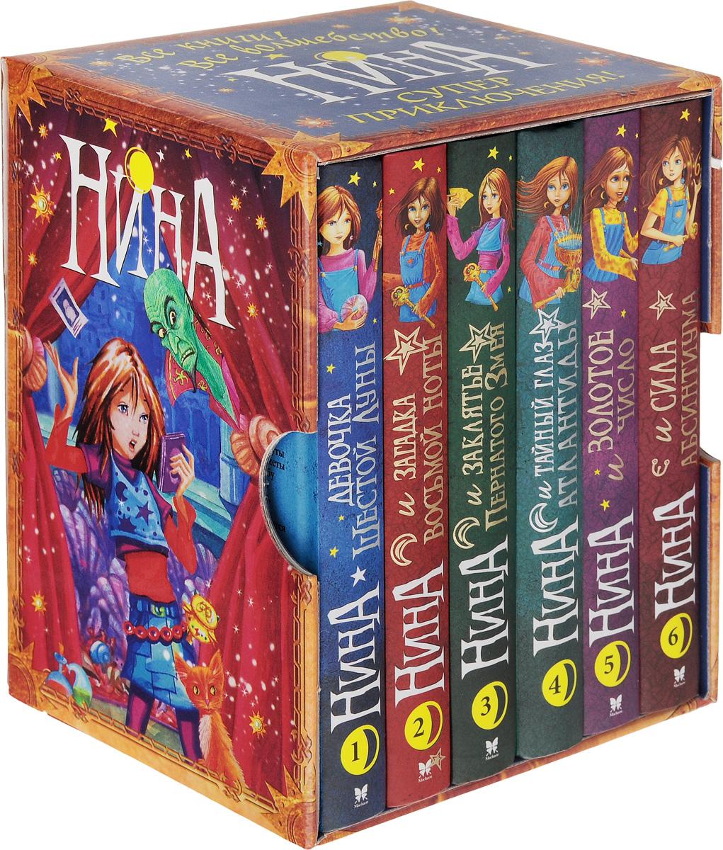Описание: «детская библиотека» в томах — серия отличных иллюстрированных детских книг с невероятными историями, сказочными повествованиями, баснями и рассказами авторы книг: разные год.