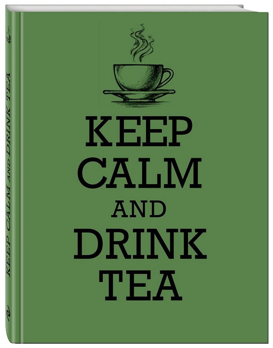 Keep Calm and Drink Tea. Книга для записи рецептов ( 978-5-699-87245-9 )