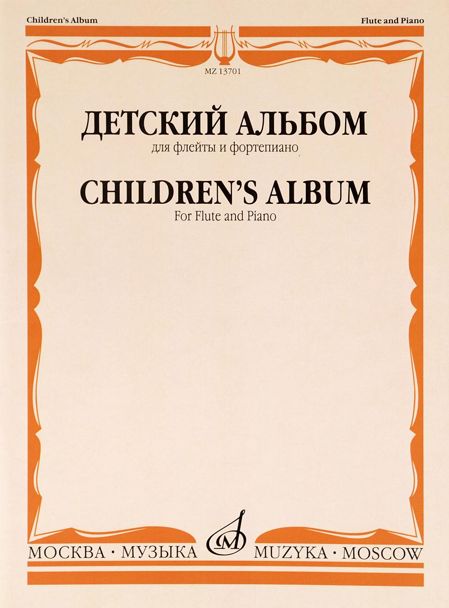 Детский альбом для флейты и фортепиано