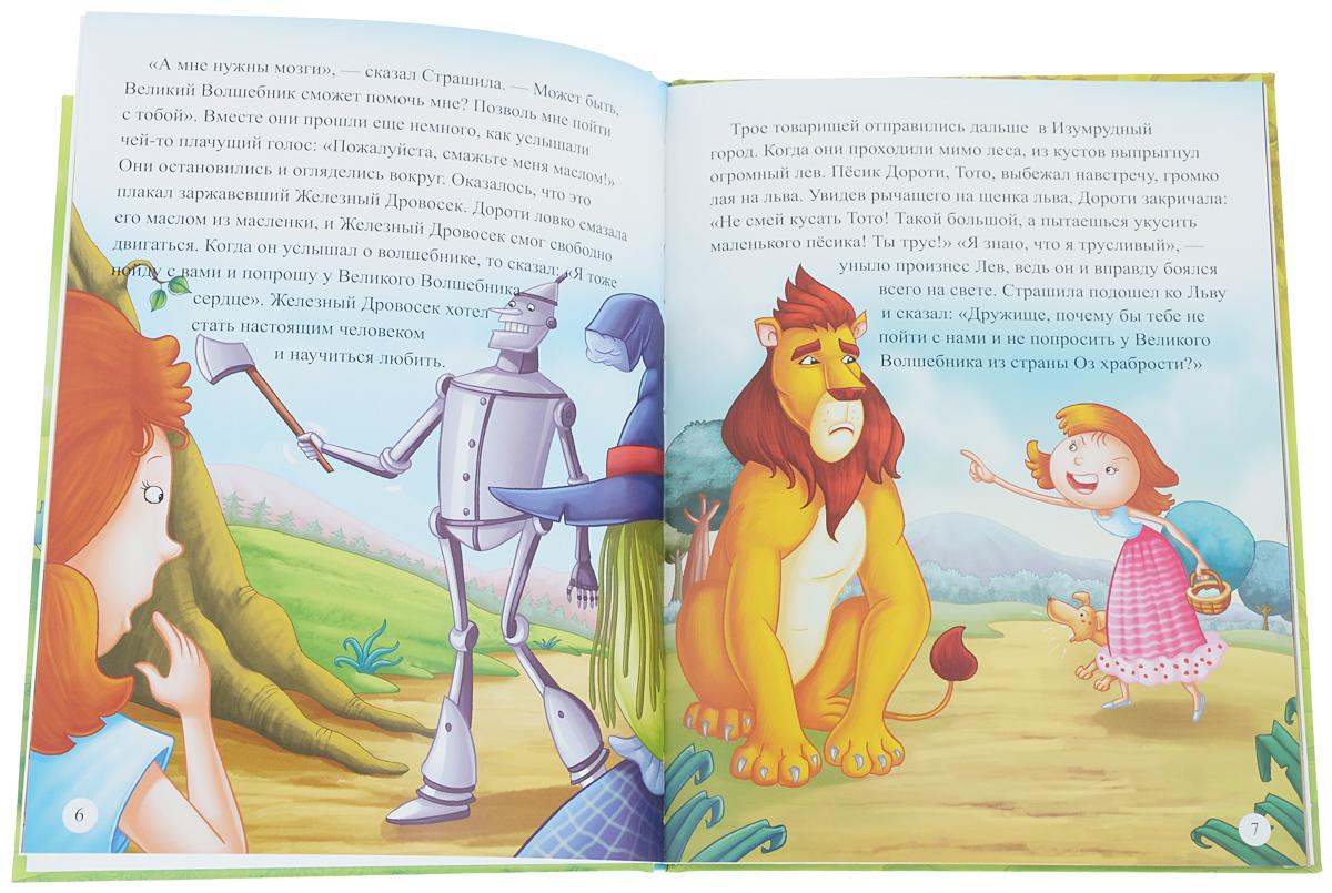 Удивительный Волшебник из страны Оз. Приключения Пиноккио. Гензель и Гретель
