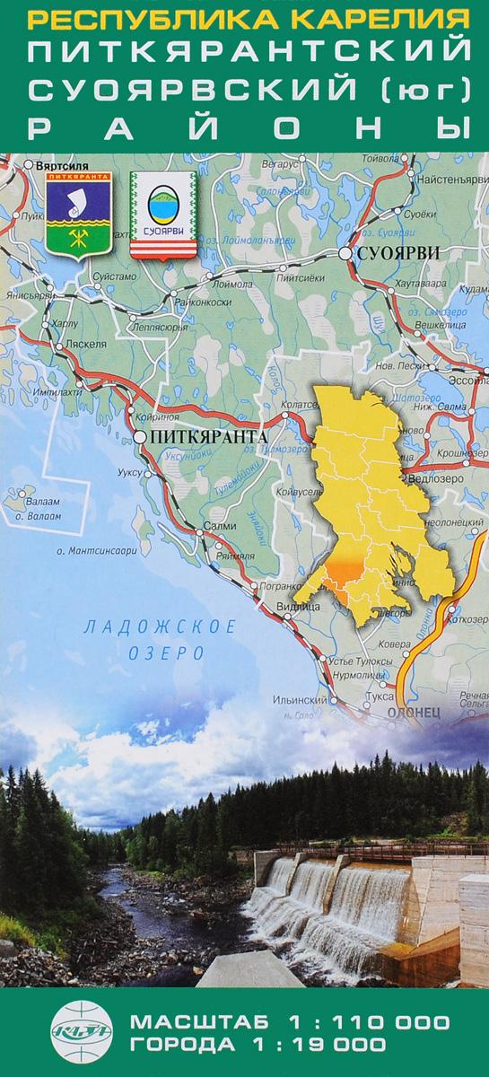 Республика Карелия. Питкярантский, Суоярвский (юг) районы. Карта.