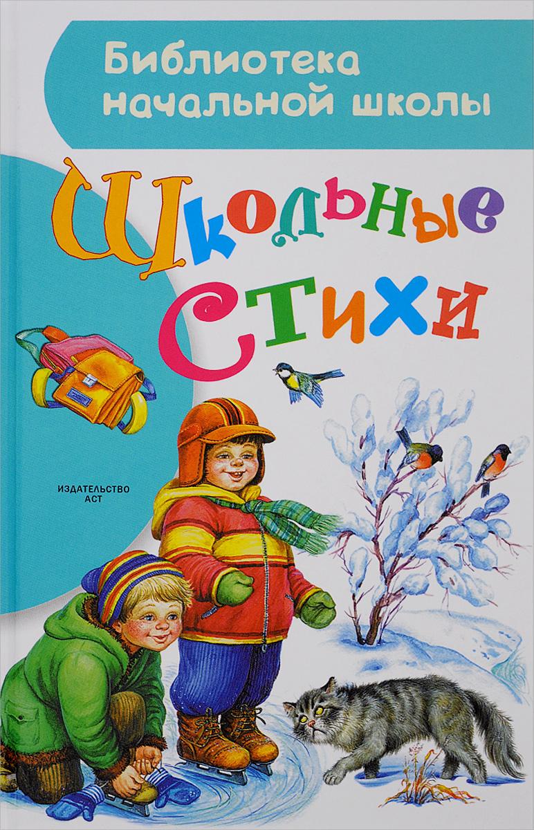 С. михалков стих платье