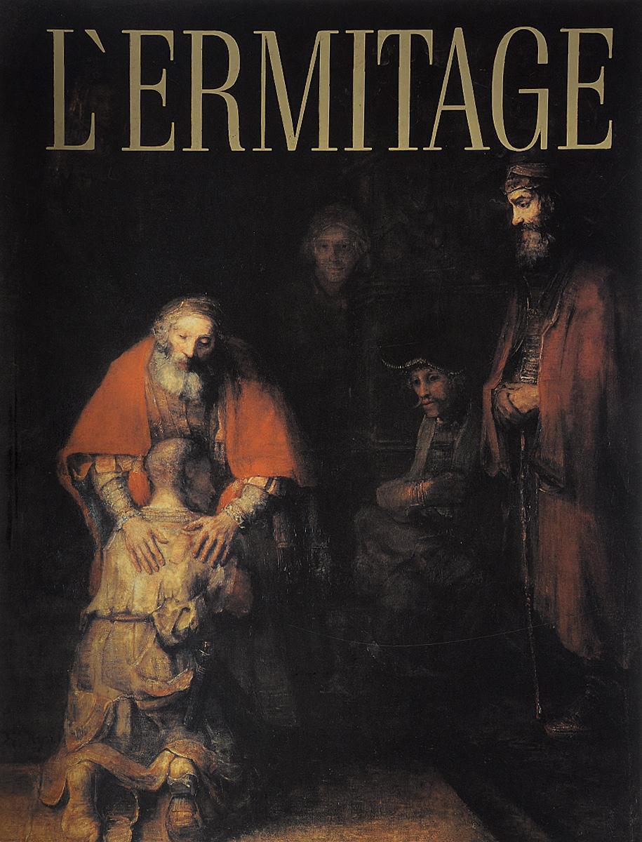 L'Ermitage: Passeggiate per le sale e gallerie
