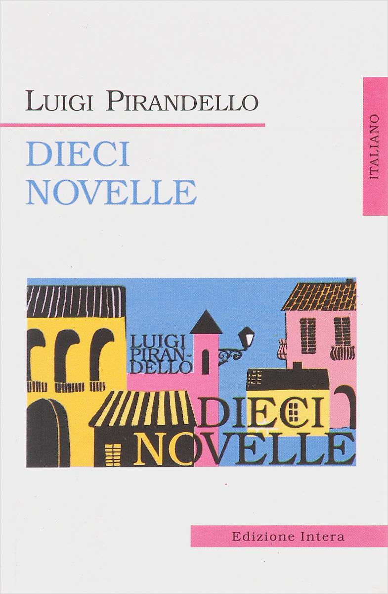 Dieci Novelle/Десять новелл