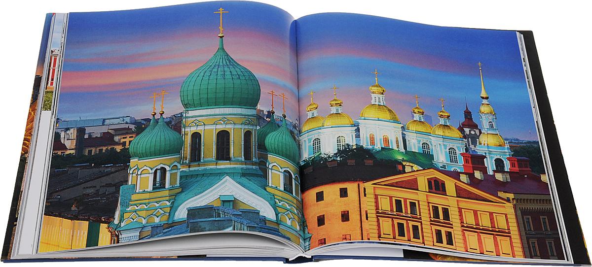 Saint-Petersburg. Альбом