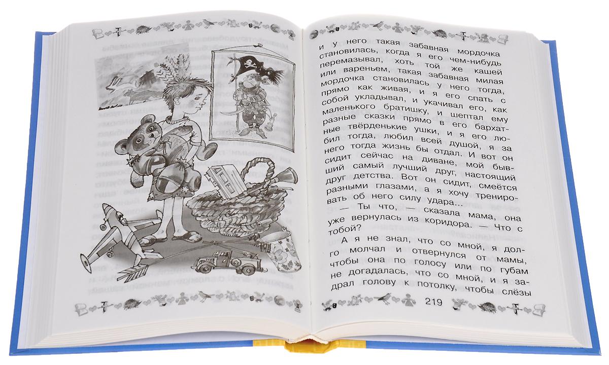 100 самых известных стихов и рассказов о любви и дружбе. Хрестоматия