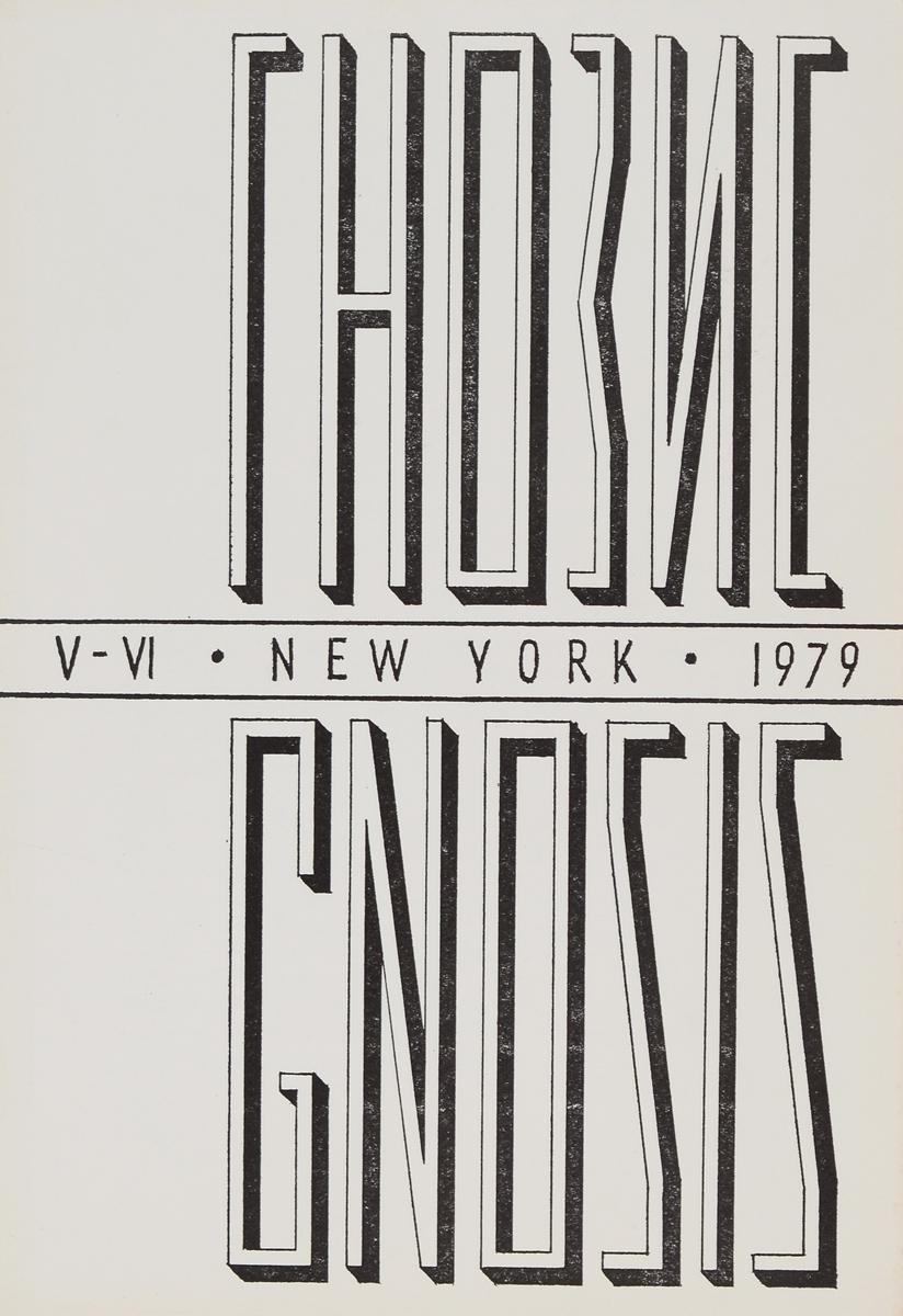 Гнозис, №5-6, 1979 / Gnosis