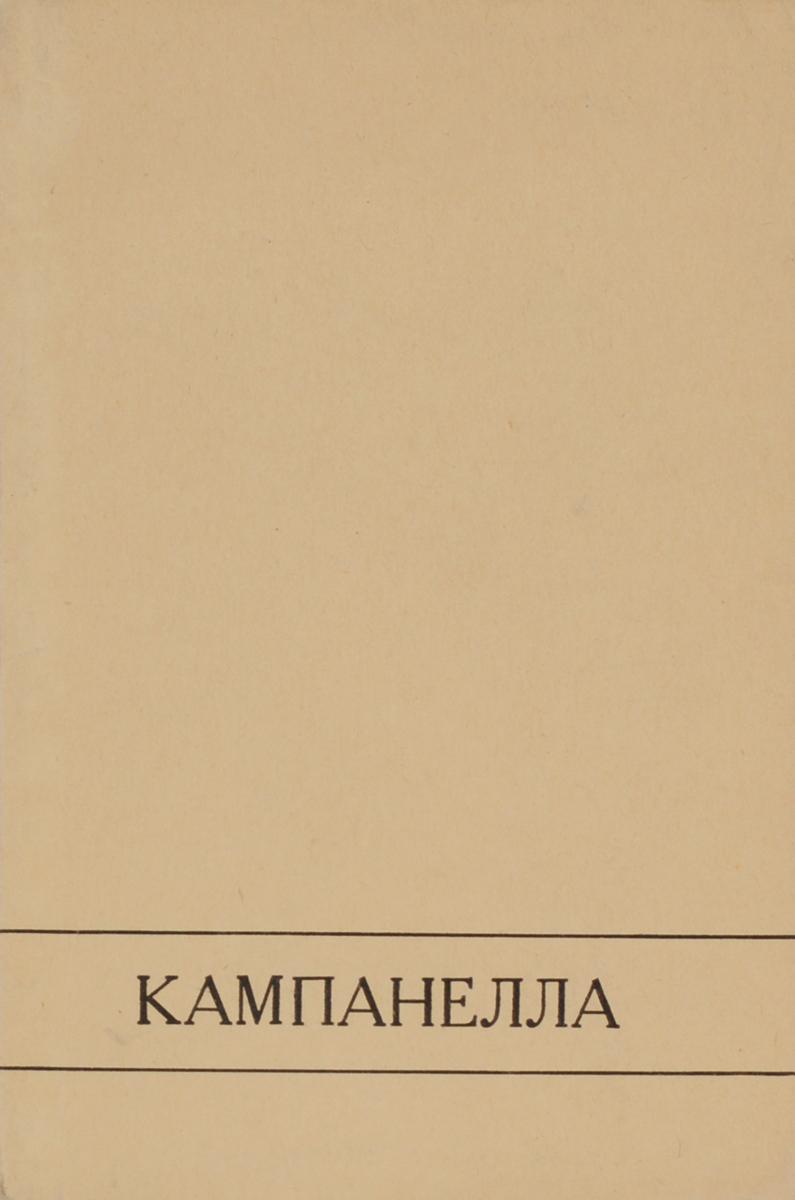 Кампанелла Томмазо