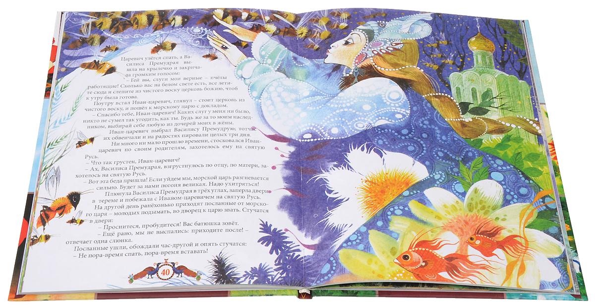 Любимые волшебные сказки (комплект из 4 книг)
