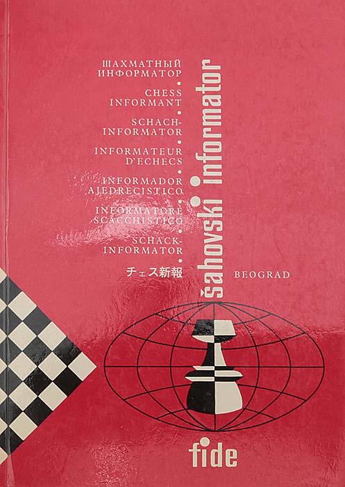 Шахматный информатор. № 32, 1981 г.