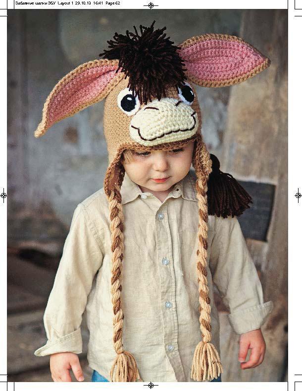 Забавные шапочки для взрослых и детей. 20 вязаных моделей