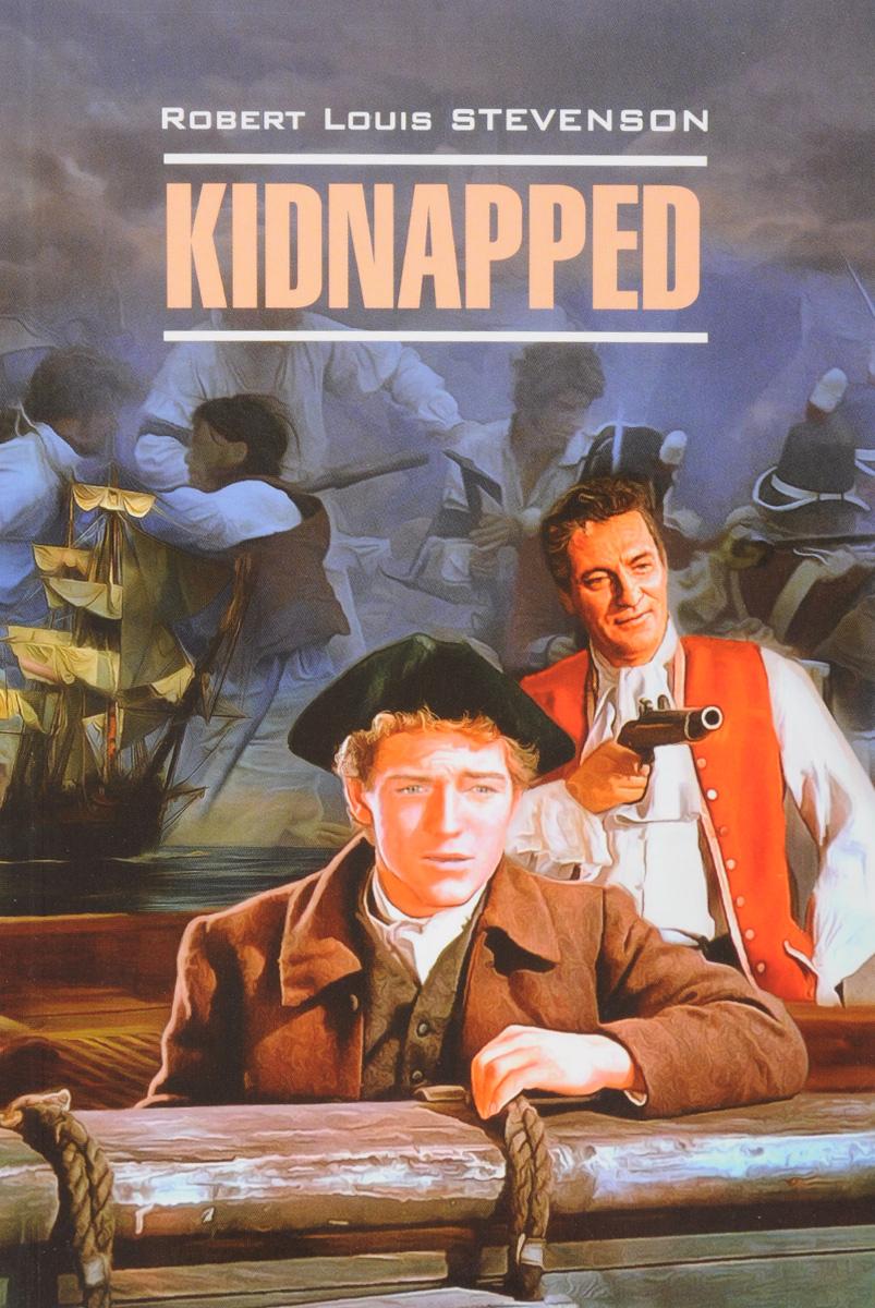 Kidnapped / Похищенный