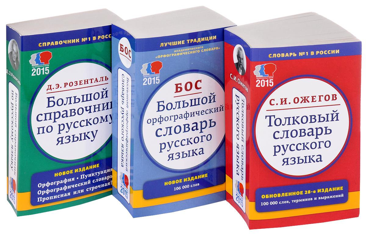 современные педагогические технологии интернет обучения сборник статей 2008