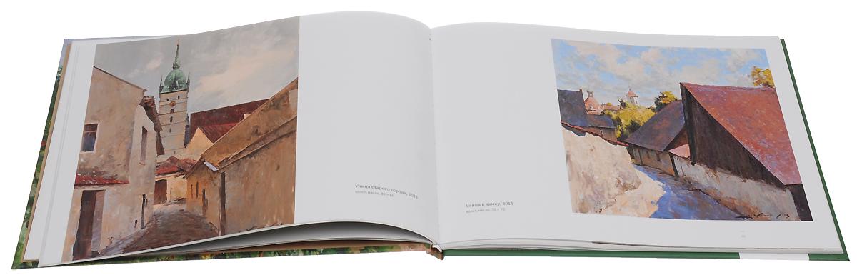 Чехия глазами русских художников (комплект из 2 книг)