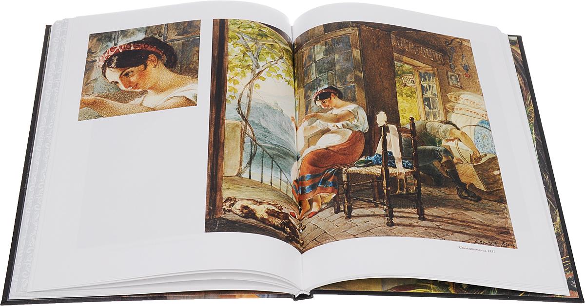 Италия в жизни и творчестве Карла Брюллова