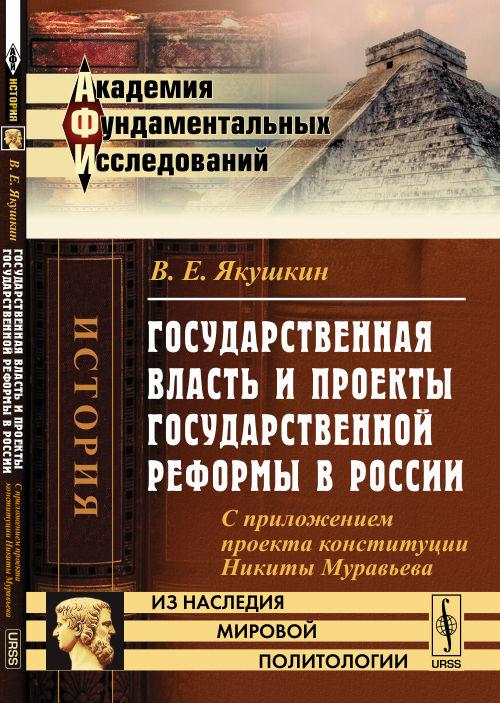 1918 1922 читать далее http 4ege ru istoriya 52974 istoricheskie periody html
