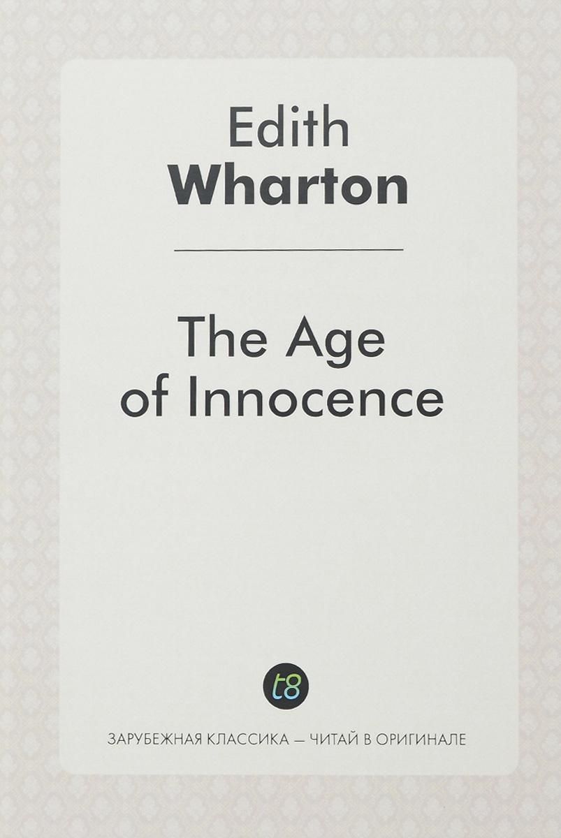 The Age of Innocence / Эпоха невинности