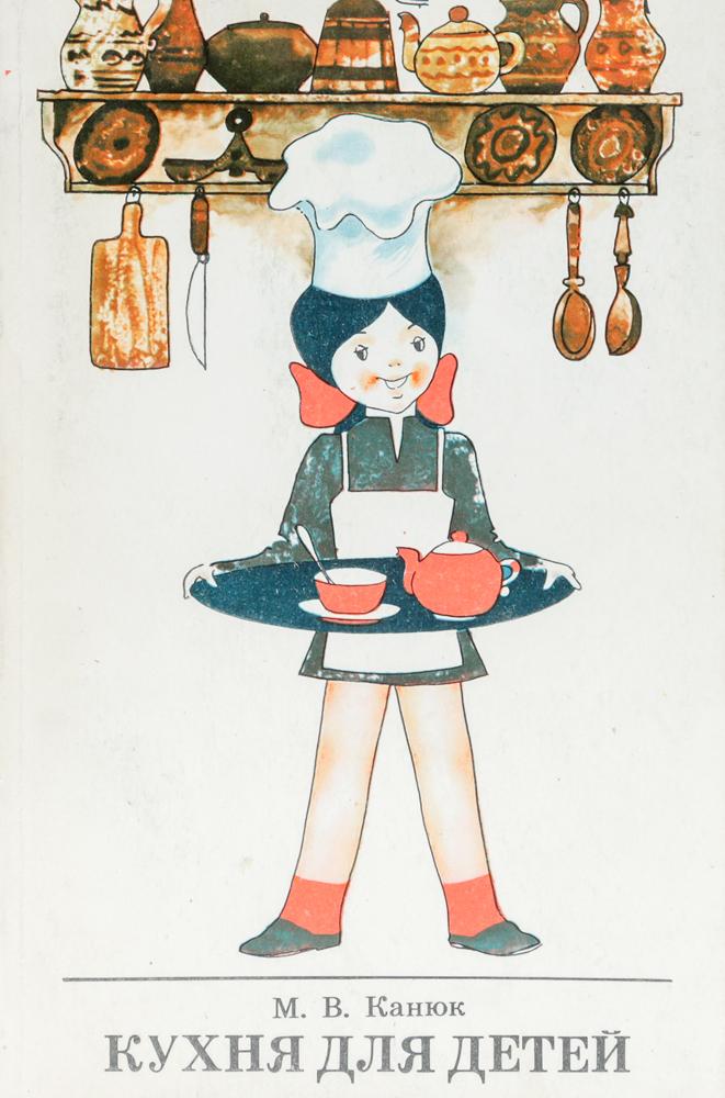 Второе блюдо рецепты мясо с грибами