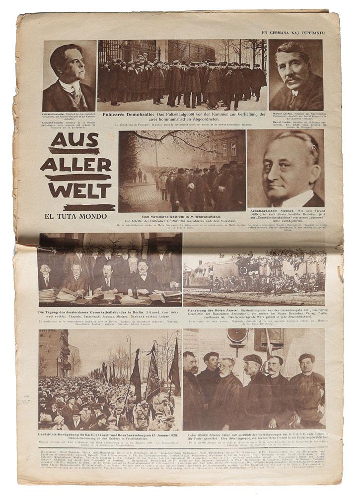 """Журнал """"AIZ"""", № 5, 1928 год"""