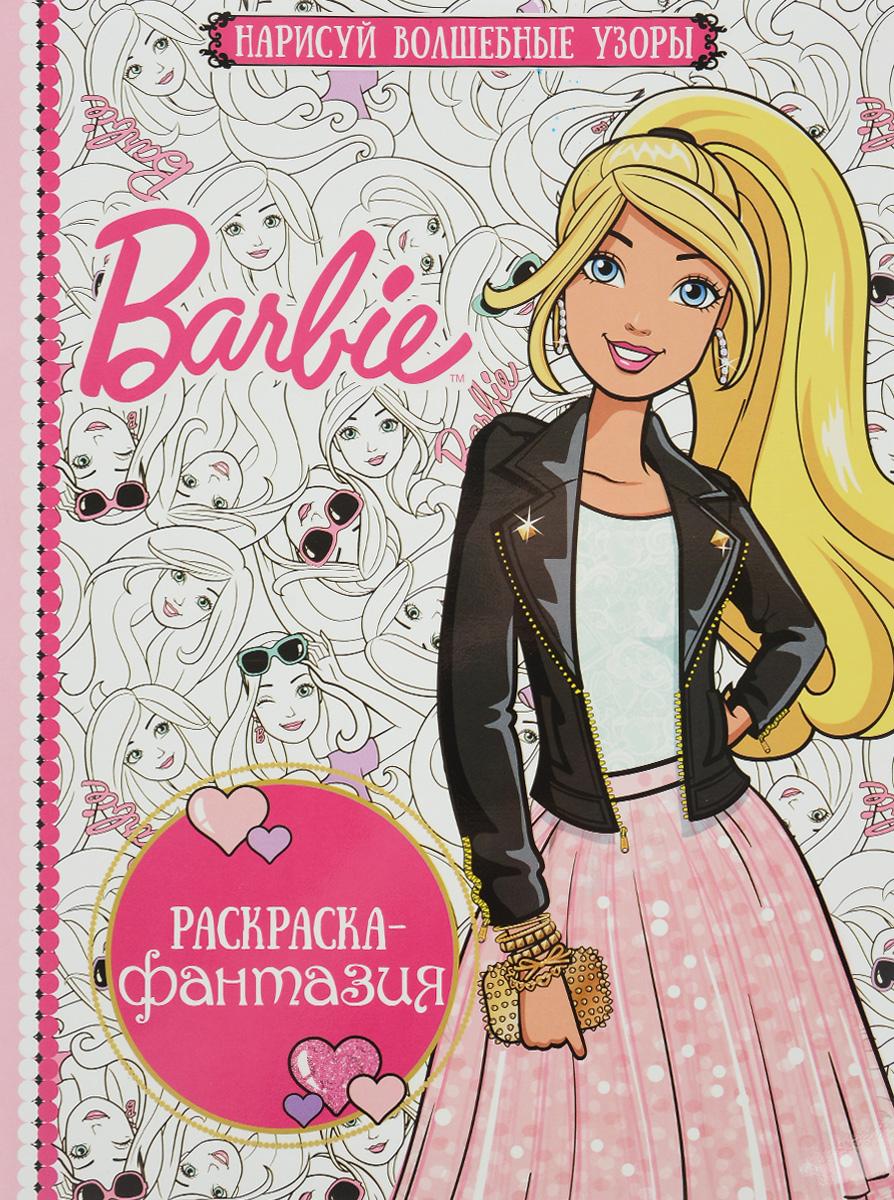 книжный мир герои мультфильмов и фильмов барби Barbie