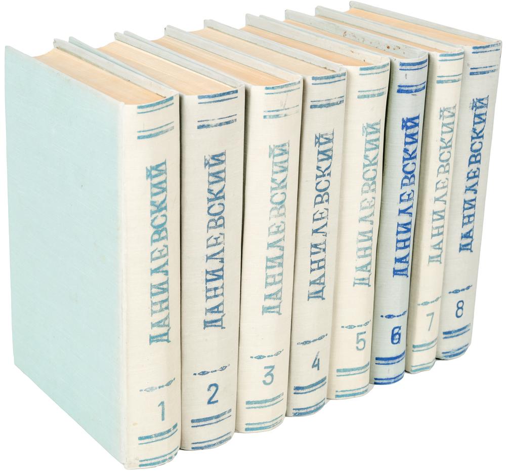 Г. П. Данилевский. Полное собрание сочинений в 24 томах (комплект из 8 книг)