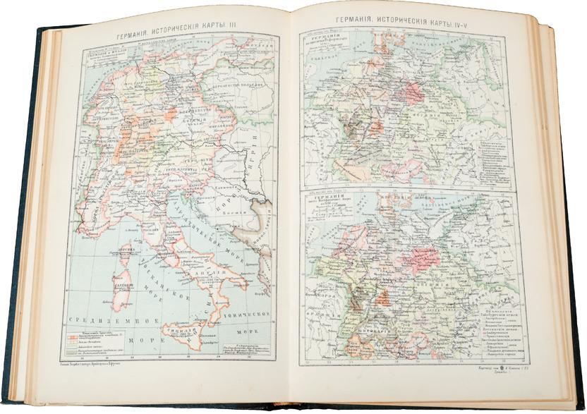 Новый энциклопедический словарь Ф. А. Брокгауза и И. А. Ефрона в 29 томах (комплект из 29 книг)