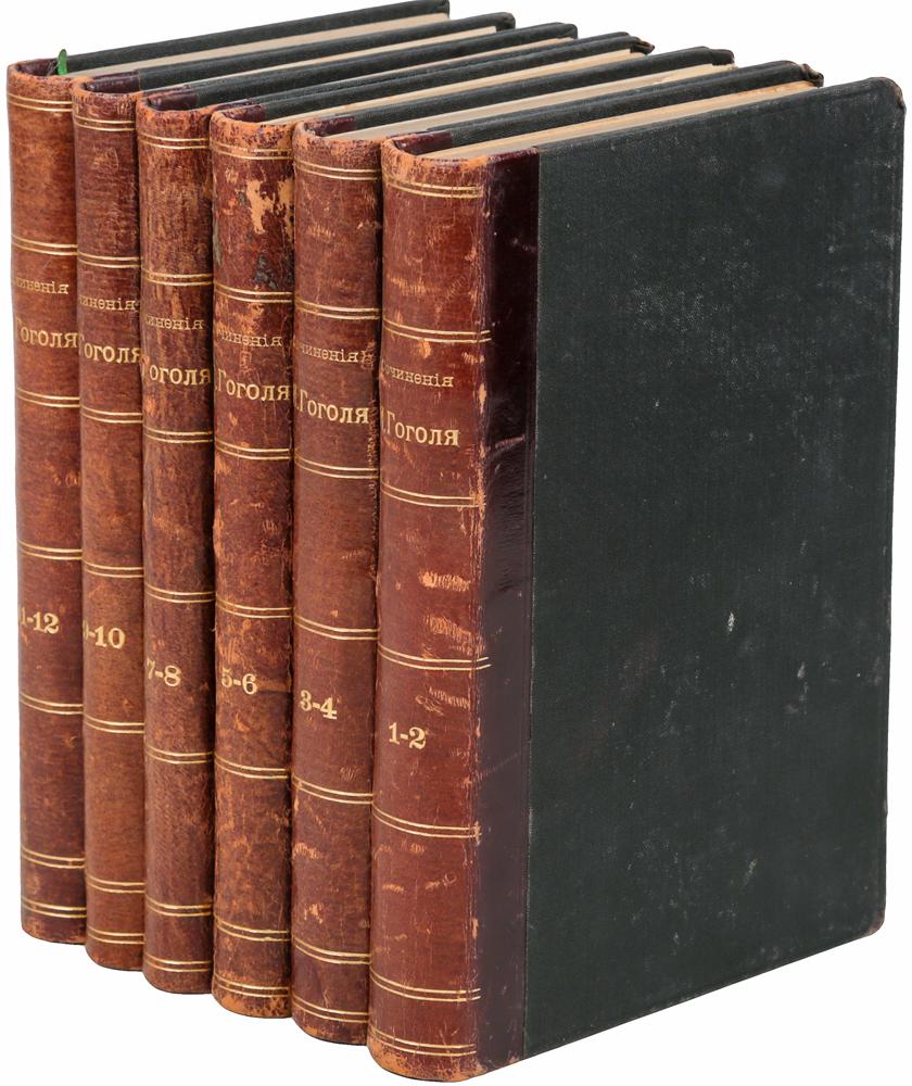 Сочинения Н. В. Гоголя (комплект из 6 книг)